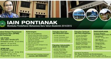 Promosi IAIN Pontianak 2014